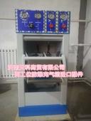 EP2-P空气呼吸器气瓶防爆充气箱两工位