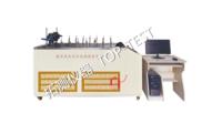 数字式水泥水化热测量系统 【多图】【拓测仪器 TOP-TEST】水泥水化热测定仪