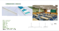 柯迅照明OEP教室燈(平板式)