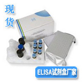 人EB病毒IgM試劑盒,EBv IgM取樣要求