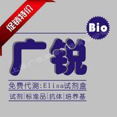 猪囊尾蚴抗体IgM试剂盒,CYT IgM取样要求