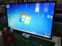 75寸多媒體培訓會議投影一體機辦公設備