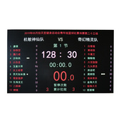 HKP-1020 篮球比赛同步软件