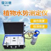 手持式植物水分测定仪