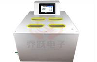 乔跃全自动隔水式融浆机,多功能快速震动解冻仪价格