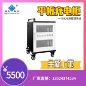 安徽际庆AC40iPad平板电脑充电柜 原装适配器插座充电 学生平板集中管理充电
