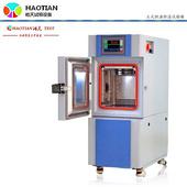 高低溫老化試驗箱22L專業生產產家