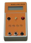 土壤水分温度电导率速测仪    型号:MHY-25550