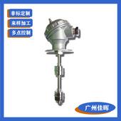 【广州佳晖】定制不锈钢高低液位控制,连杆浮球液位开关