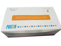 抗缪勒氏管激素/卵泡刺激素/促黄体生成素联合检测试剂盒(荧光免疫层析法)