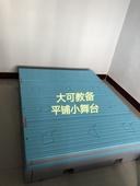 PE塑料材质多功能小舞台折叠式合唱台 演讲台 领奖台三层阶梯式