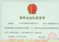 北京pk10资产与装备管理系统