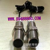 超声波传感器/超声波测距传感器/超声波距离传感器 型号:HJYT-BEF2002
