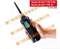 SP-220 TYPE SC便攜型氣體泄漏檢測器(半導體材料用氣體)日本理研RIKEN