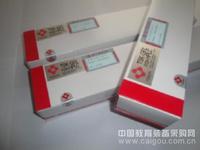 14%氰丙基苯基-86%二甲基聚硅氧烷毛細管柱