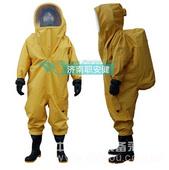 防化服 重型防護服 化學防護服 全封閉式防化服
