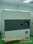 电子专用冷热冲击试验箱