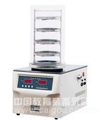 诺基仪器冷冻干燥机(普通型)FD-1A-50特价促销