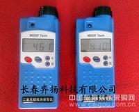 便攜式二氧化碳檢測報警儀