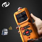 可选工业级氮气分析仪 N2测定仪 手持式N2变送器