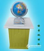 科普展品 校园科技馆展品 科普仪器 科技互动展品 语音地球仪