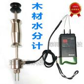 美國Lignomat DX/C帶電極錘木材濕度計