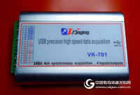 VK701 USB高速精密數據采集卡