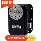 智能佳舵机 Robotis MX-64AT舵机 韩国进口 机器人专用伺服舵机