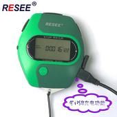 厂家生产 电子秒表 多功能码表 田径比赛计时器 500道记忆定时器