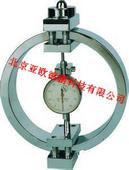 测力环/ 土工用测力环 测力装置 应力环