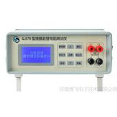 QJ57B液晶数显电阻测试仪