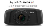 芬蘭SPECIM 手持智能型高光譜相機