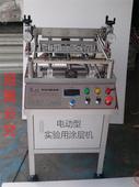 纺织实验室涂层整理小样机 电动涂层整理机 小样涂层机
