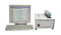 KDS-4A有色金屬分析儀
