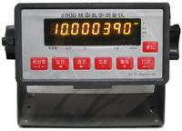 7位半電壓表 電流表