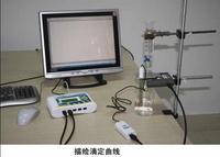 苏威尔化学数字化实验室