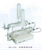 双重蒸馏水器