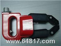 CJE-12-220充電式磁軛探傷儀