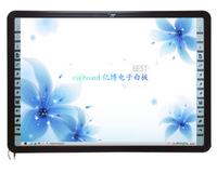 亿博e@board红外交互式电子白板