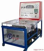 电控高压共轨柴油机实训台