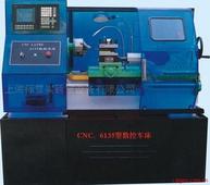 BP-CNC6135型液晶數控車床