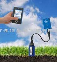澳作TRIME-PICO-IPH 2 TDR剖面土壤水分测量系统