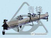 气垫导轨(普通型)1.5米