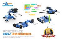 机器人教育套件 创客教育 Arduino 米思奇套件 带课程_RoboSpace机器空间