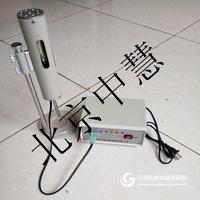 中慧UKGP20Na-2低壓鈉燈_鈉汞燈及電源_鈉燈