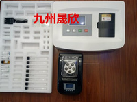 水质多参数检测仪/JZ-SZ