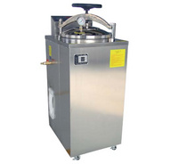 YXQ-LS-100G立式壓力蒸汽滅菌器 高壓滅菌鍋