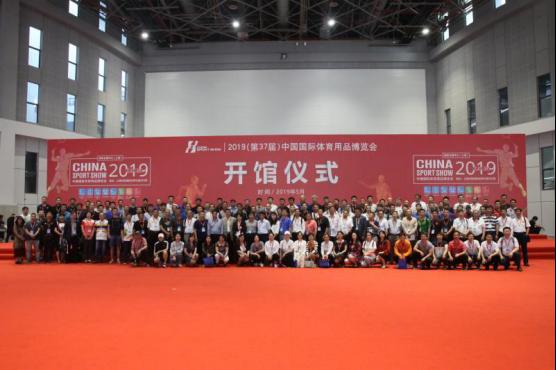 ag亚游集团体育用品业联合会学校体育工作委员会成立大会暨第一届全体理事会在上海召开