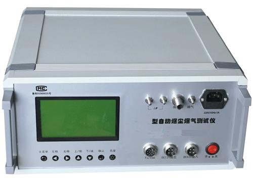自动烟尘烟气测试仪   型号;MHY-23399
