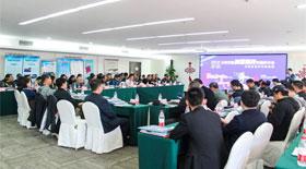 学工委2020年暑期理事长及专家组会议